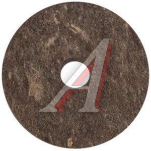 Круг полировочный 150х20мм войлок MATRIX 75910