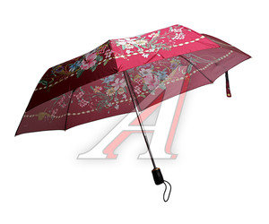 Зонт женский 3 сложения ТРИ СЛОНА 274298-125
