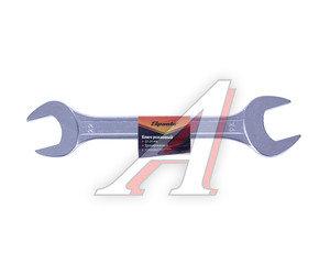 Ключ рожковый 22х24мм SPARTA 144715