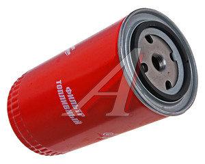 Фильтр топливный ЗИЛ-5301,МТЗ тонкой очистки (дв.ММЗ-260) TSN ФТ 024-1117010 TSN 9.3.55, 9.3.55