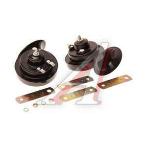 Сигнал звуковой Electric 12/24V,8A 410/510Hz 115дБ 90мм комплект 2шт. AVS 43309, AVS-2001
