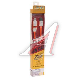 Кабель iPhone (5-)/micro-USB 1м оранжевый силиконовый плоский LDNIO LC-833O, LDNIO LC83