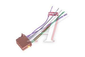Колодка разъема радиоаппаратуры (динамики) в сборе CARGEN AX-326-2,