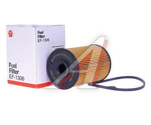 Фильтр топливный HINO SAKURA EF1306, SN25084, 234011681/S234011682