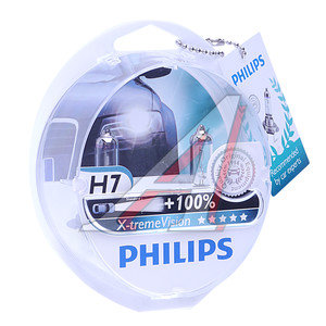 Лампа 12V H7 55W +100% PX26d бокс (2шт.) X-Treme Vision PHILIPS 12972XV+S2, P-12972XV2, АКГ 12-55 (Н7)