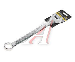 Ключ комбинированный 27х27мм CrV Pro ЭВРИКА ER-53271
