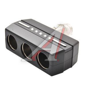 Разветвитель прикуривателя 3-х гнездовой 12V-24V с поворотом на 90 градусов Black/Diamond АВТОСТОП AB-54036BLK