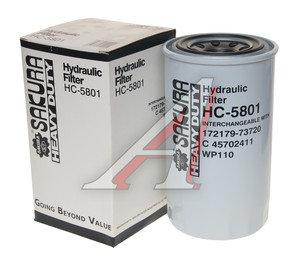 Фильтр гидравлический CATERPILLAR SAKURA HC5801, HF35018/P551348/BT305/SH66054, 937521X/W21TSH5200/17217973720