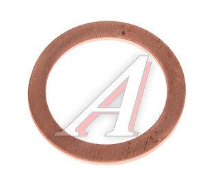 Шайба 16.0х22.0х1.5 КАМАЗ пробки насоса масляного медная (плоская) 1/02570/60