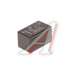 Реле SCANIA 113,143,GR900 переключения передач КПП DIESEL TECHNIC 121504, 5DA006779041, 1543806/1387022/0005120