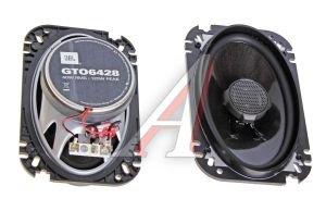 """Колонки коаксиальные 4х6""""(10х16см) 40Вт JBL GTO-6428 JBL GTO-6428"""