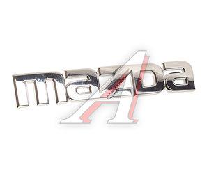 Эмблема MAZDA 3 (03-) крышки багажника OE BP4K-51-710A