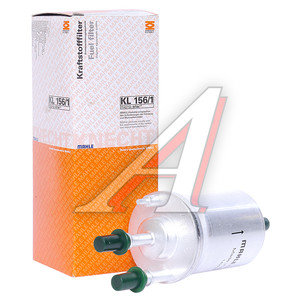 Фильтр топливный VW AUDI SEAT SKODA (02-) (1.2/1.4) с регулятором (3 BAR) MAHLE KL156/1, 6Q0201051H