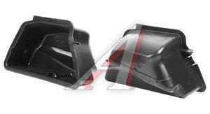 Контейнер ВАЗ-2110 пола багажника комплект 2110-5402352/53, 2110-5402353