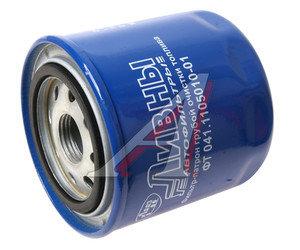 Фильтр топливный ДТ-75 Д-144 ЛААЗ 041-1105010-01, 041-1105010-01 ФТ,