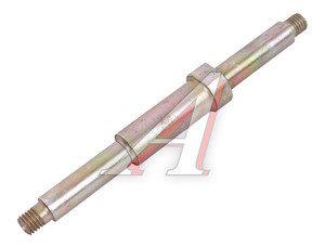 Ось ГАЗ-3307 педали сцепления (ОАО ГАЗ) 4301-1602055-10, 3307-1602055