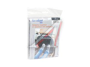 Защита спинки сиденья переднего от загрязнения обувью черная АвтоБра 5109, 5109