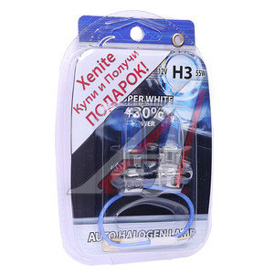 Лампа H3 12V 55W +30% + W5W/T105 (2шт.) Super White блистер (2шт.) XENITE XENITE H3 АКЦИЯ, 1007051