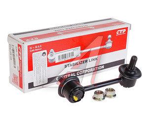 Стойка стабилизатора MAZDA CX-7 (06-) переднего правая CTR CLMZ-23, L206-34-150A