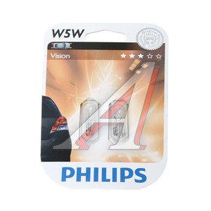 Лампа 12V W5W W2.1х9.5d бесцокольная блистер 2шт. PHILIPS 12961B2, P-12961-2бл, А12-5-2