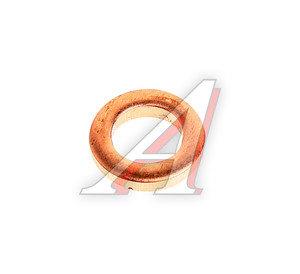 Шайба 6.0х10.0х1.5 медная (плоская) ЦИТ ШМ 6.0х10.0-1.5-П, Ц850
