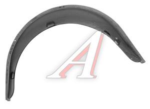 Арка колеса ВАЗ-2121 наружная правая 2121-5401174