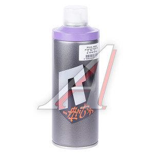Краска для граффити лилия 520мл RUSH ART RUSH ART RUA-4005, RUA-4005
