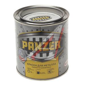 Краска по ржавчине белая гладкая 250мл PANZER PANZER, TBVPAG019016B,
