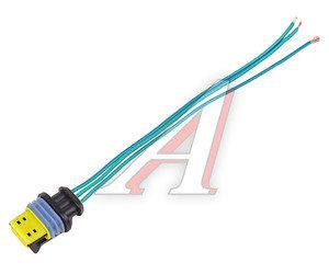 """Колодка датчика скорости """"КАЛИНА"""" (3-х конт.с проводами) АЭД КЛИ023,"""