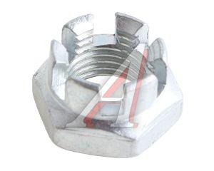 Гайка М14х1.5х13 ВАЗ-2101 прорезная тяги рулевой 10793411