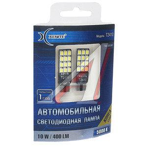 Лампа светодиодная 12V W5W 10W W2.1х9.5d белая блистер (2шт.) XENITE T 2410, 1009276, А12-5-2