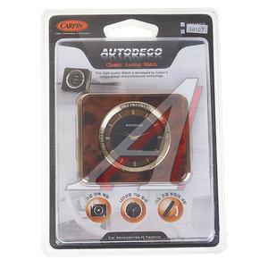 Часы аналоговые BLACK CHROME GT GT-39193BLK