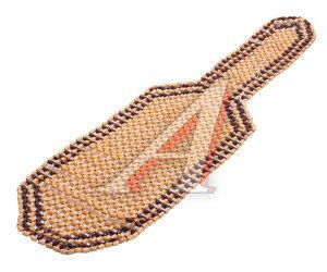 Накидка на сиденье массажная с деревянными шариками (коричневая вставка) AG-9122BR