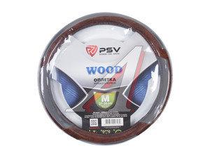 Оплетка руля (М) WOOD серая PSV 114238, 114238 PSV,