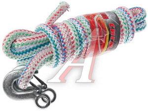 Трос буксировочный 12т 5м альпийский шнур (крюк-крюк) АВТОСТОП AB-12Ш