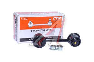 Стойка стабилизатора MAZDA CX-9 (07-) заднего левая/правая CTR CLMZ-26, L206-28-170