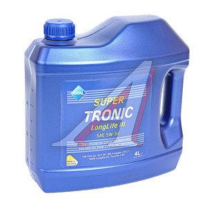 Масло моторное SUPER TRONIC LONGLIFE III синт.4л ARAL ARAL SAE5W30, 4107,