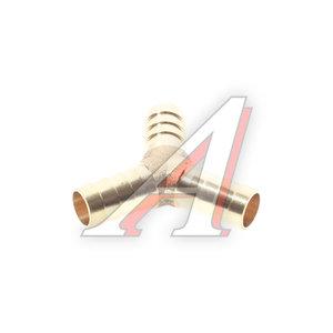 """Переходник для компрессора Y-образный """"елочка"""" 10мм E102-5/3, PN-E102-5/3"""