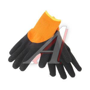 Перчатки нейлоновые утепленные ПХ-4,