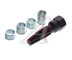 Набор инструментов 5 предметов для восстановления резьбы свечного канала головки блока FORSAGE 64101, FS-64101