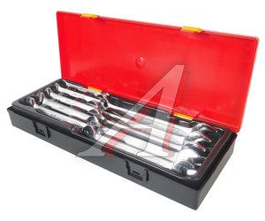 Набор ключей рожковых 6-24мм 10 предметов в кейсе JTC JTC-K6103