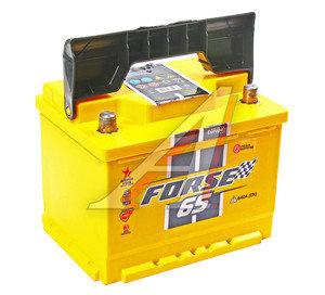 Аккумулятор FORSE 65А/ч 6СТ65, 82950
