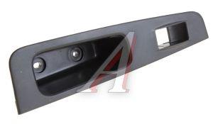 Ручка ВАЗ-2170 обивки двери внутренняя задняя правая АвтоВАЗ 2170-6202186-00, 21700620218600, 21700-6202186-00