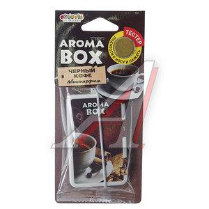 Ароматизатор подвесной гелевый (кофе черный) Aroma Box FOUETTE B-14