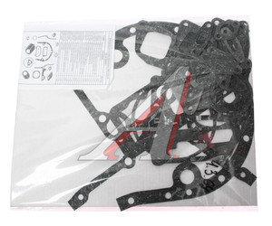 Прокладка двигателя ЯМЗ-238Ф комплект (21 наименование) РД 238Ф-1000001