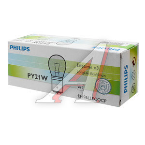 Лампа 12VхPY21W (BAU15s) YELLOW LONG LIFE ECO VISION PHILIPS 12496LLECOCP, P-12496LLECO, А12-21-3