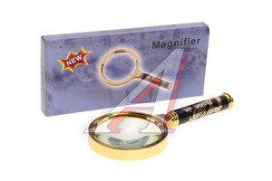 Лупа 70мм для увеличения в металлической оправе MAGNIFER MAGNIFER