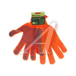 Перчатки полиакрилонитрильные 10 класс ПВХ-точка СИБРТЕХ 67768