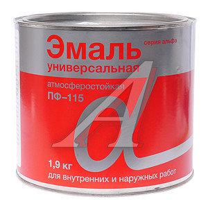 Краска желтая 1.9кг ПФ-115 АЛЬФА ПФ-115 АЛЬФА, 712,