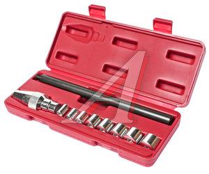 Набор инструментов для центровки сцепления в кейсе 10 предметов JTC JTC-2120